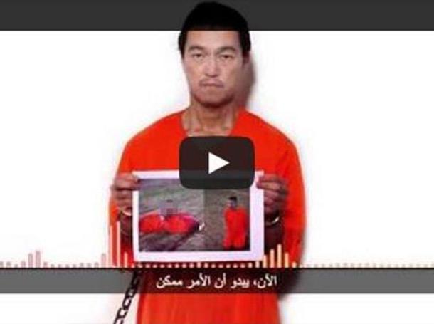 Isis: decapitato uno dei due ostaggi giapponesi. Nuove richieste per la liberazione