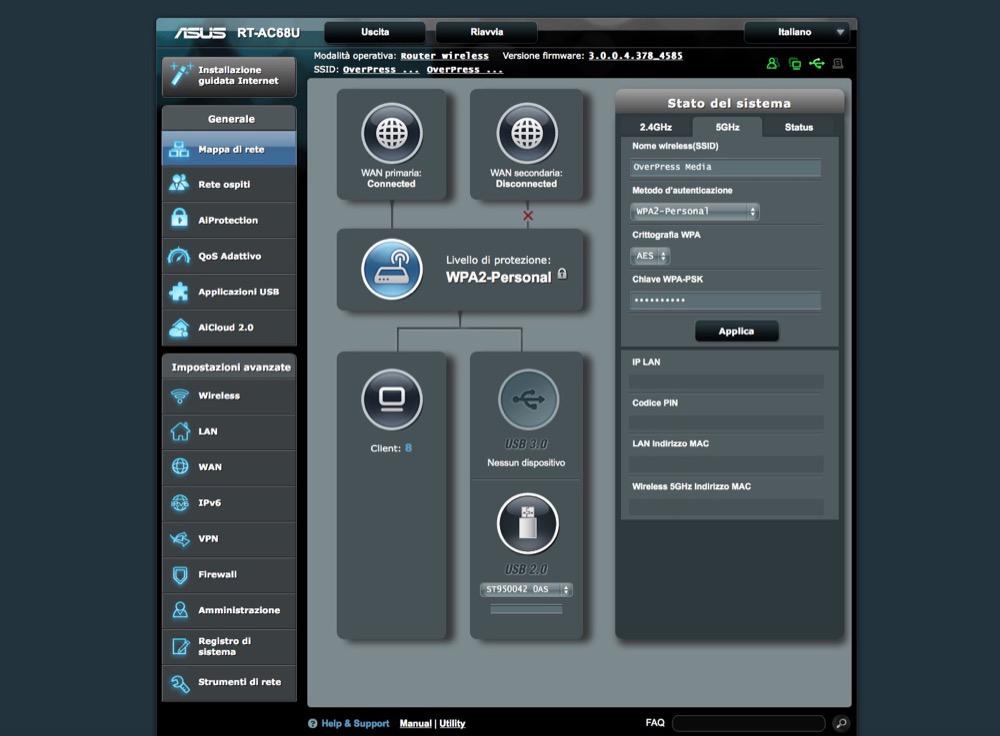 Schermata router copia