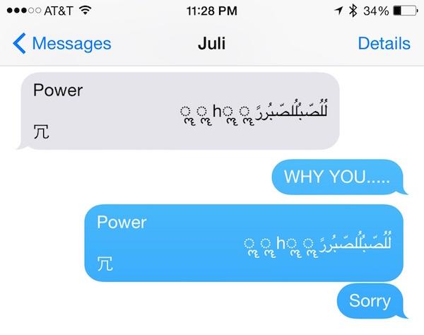 bug messaggi ios