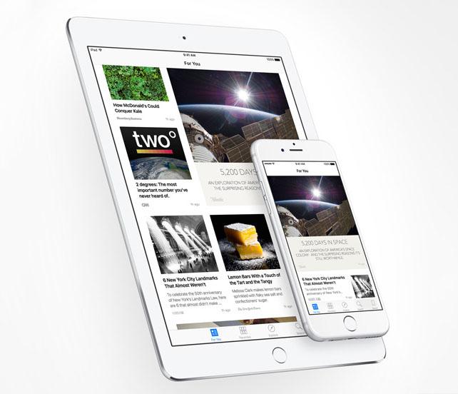 apple-news-ios9