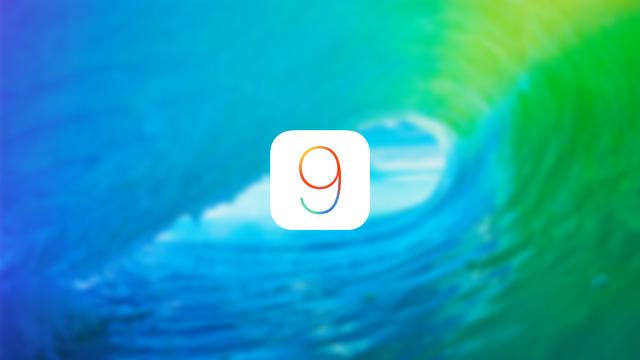 Beta pubbliche di iOS 9 e OS X El Capitan: ecco gli aggiornamenti