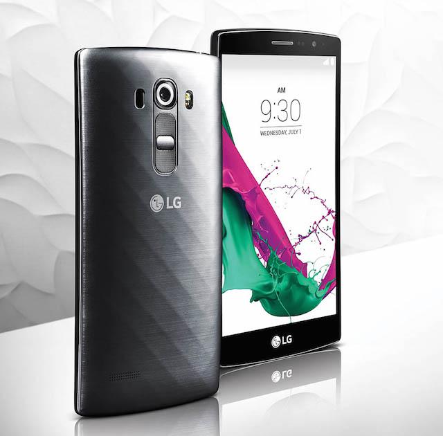 Nuovo lg g4s specifiche prezzo e data di uscita overpress for Smartphone in uscita 2015
