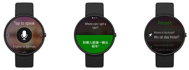 Translator-on-Android-Wear