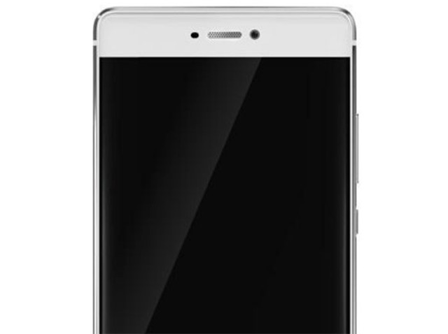 Huawei P9 front