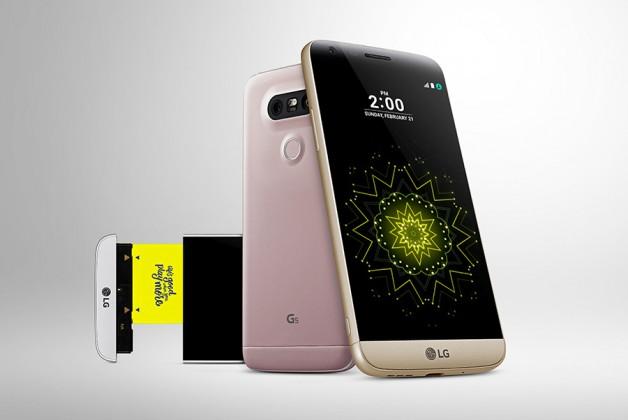 LG G5 MWC