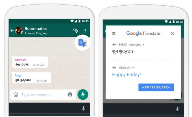 google-tap-to-translate