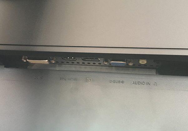 porte monitor philips